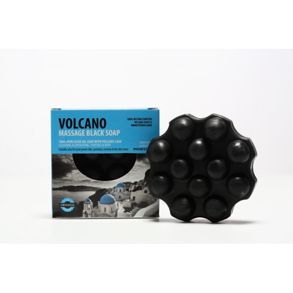 Volcano Massage Black Soap with Volcanic Lava