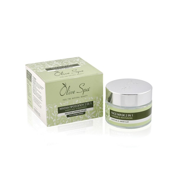 Face mask 2 in 1 50ml