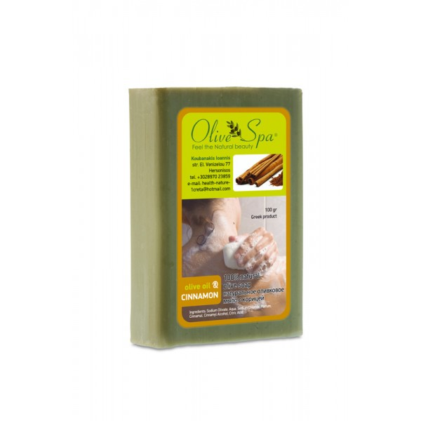 Natural Olive oil soap with Cinnamon 100gr