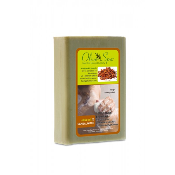 Natural Olive oil soap with Sandalwood 100gr
