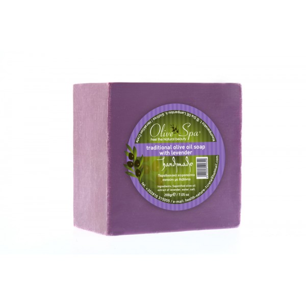 Traditional Handmade Olive oil soap with Lavender 200gr